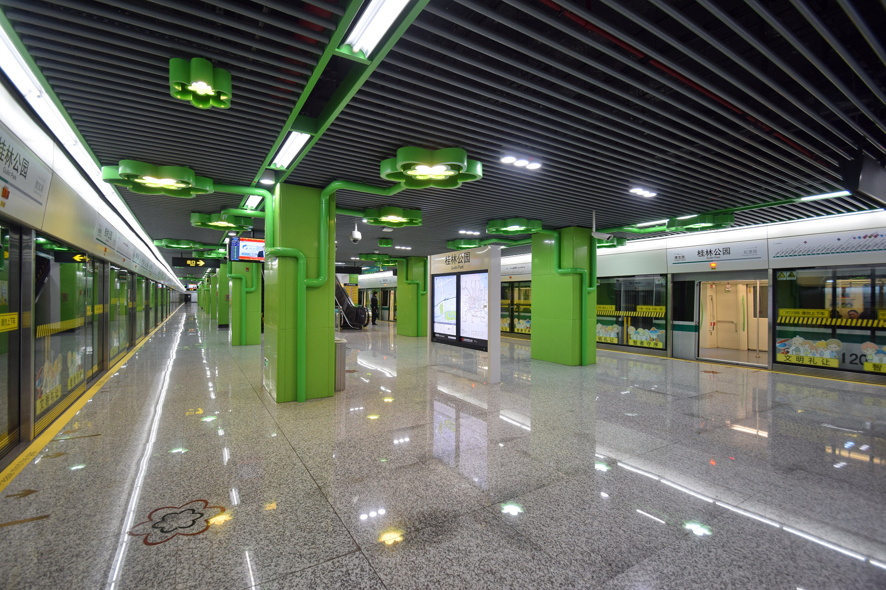 Guilin_Park_Station.jpg